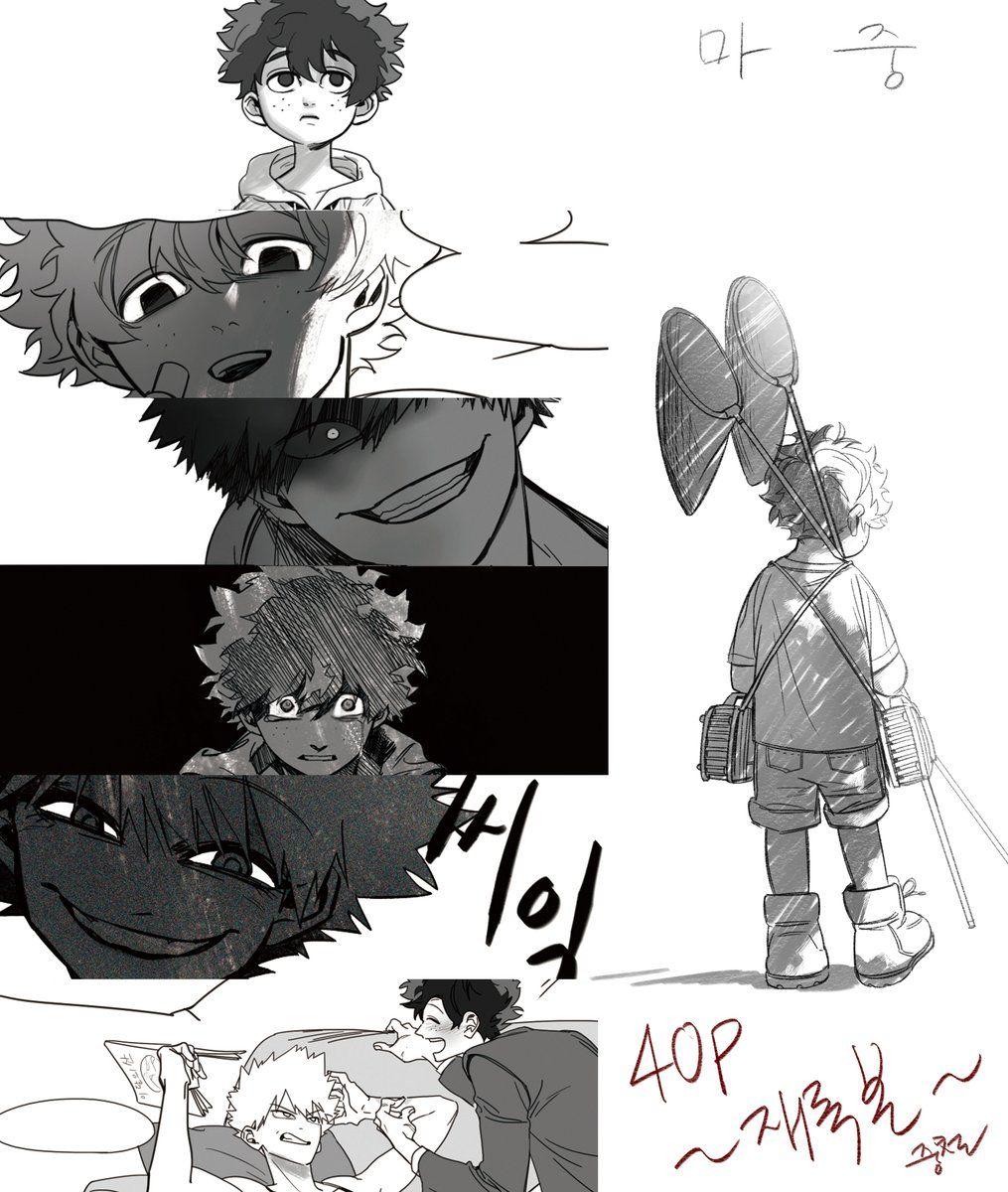 Character Midoriya Izuku Katsuki Bakugou Boku No Hero Academia