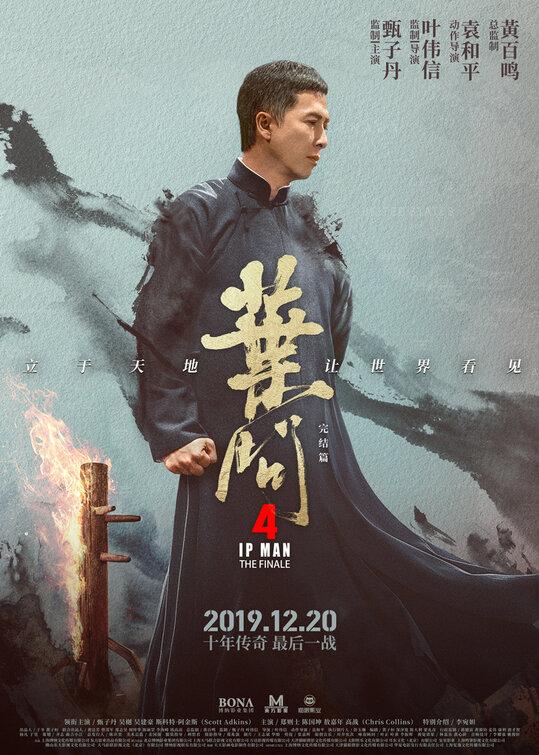 Photo 3 Of 15 From Kung Fu Whatnot Martial Arts Movies Ip Man Kong Movie