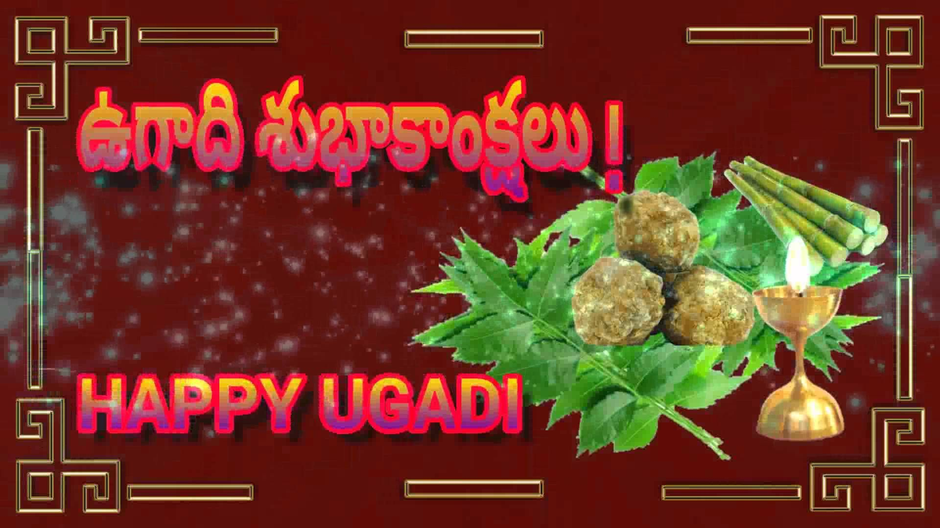 Happy ugadi happy ugadi greetings in telugu ugadi 2016 ugadi happy ugadi happy ugadi greetings in telugu ugadi ugadi wishes m4hsunfo