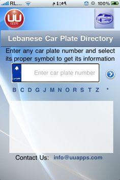 Lebanon Cars Directory حط أي رقم لوحة السيارة ويعطيك أسم صاحبها