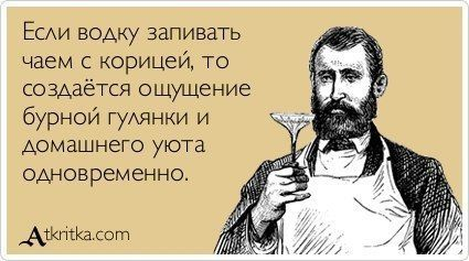 Каша Мривошей
