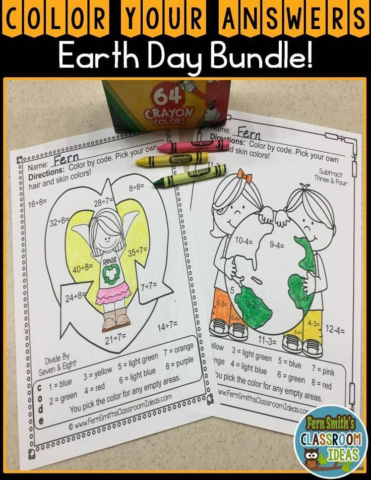 Earth Day Color By Numbers Addition Subtraction
