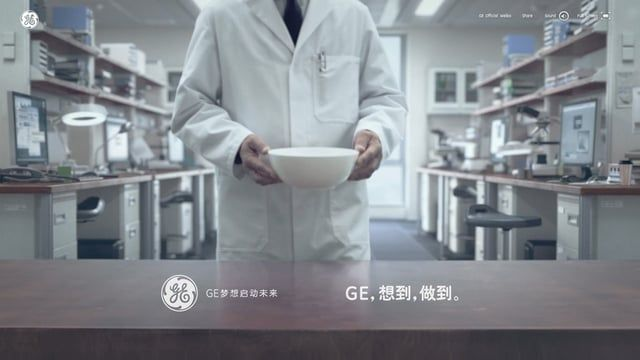 We teamed up with TBWA/Shanghai to create the latest campaign for GE China. The ads and digital draw from the iconic visual texture of porcelain and tell the story of how GE technology transforms the lives of Chinese people.   Client: General Electric (GE) China Agency: TBWA\DAN\Shanghai  Lead Production Studio: Ars Thanea - www.arsthanea.com Executive Creative Director: Peter Jaworowski Animation Director: Karol Kołodziński Production Director: Marcin Molski Lead 3D Artist: Piotr ...