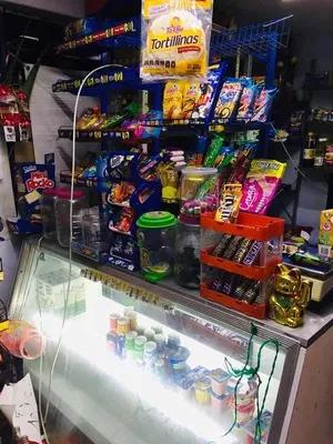 Traspaso De Tienda De Abarrotes Df En Inmuebles En Mercado Libre México Abarrotes Morelia Michoacán Tienda