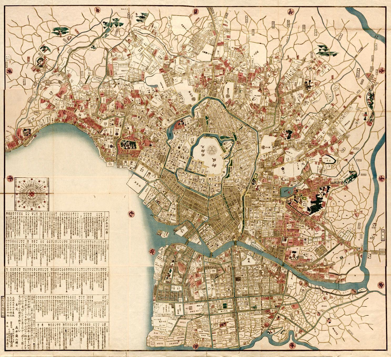 1846 Japanese Map Of Tokyo Japan 天保改正御江戸大絵図 Creator Takai