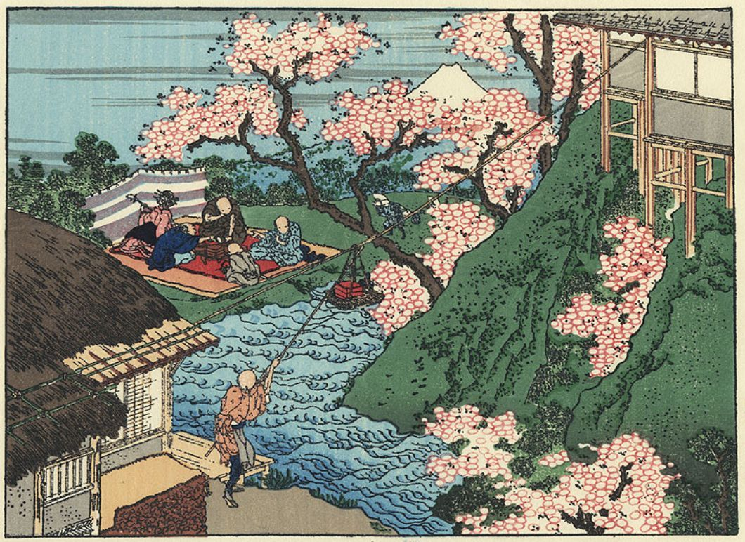 Mt Fuji through Flowers by Hokusai. Republished in a color version in the mid-20th century.