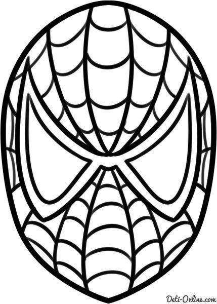 Раскраска Человек-паук | Человек паук, Супергерои и Уроки ...