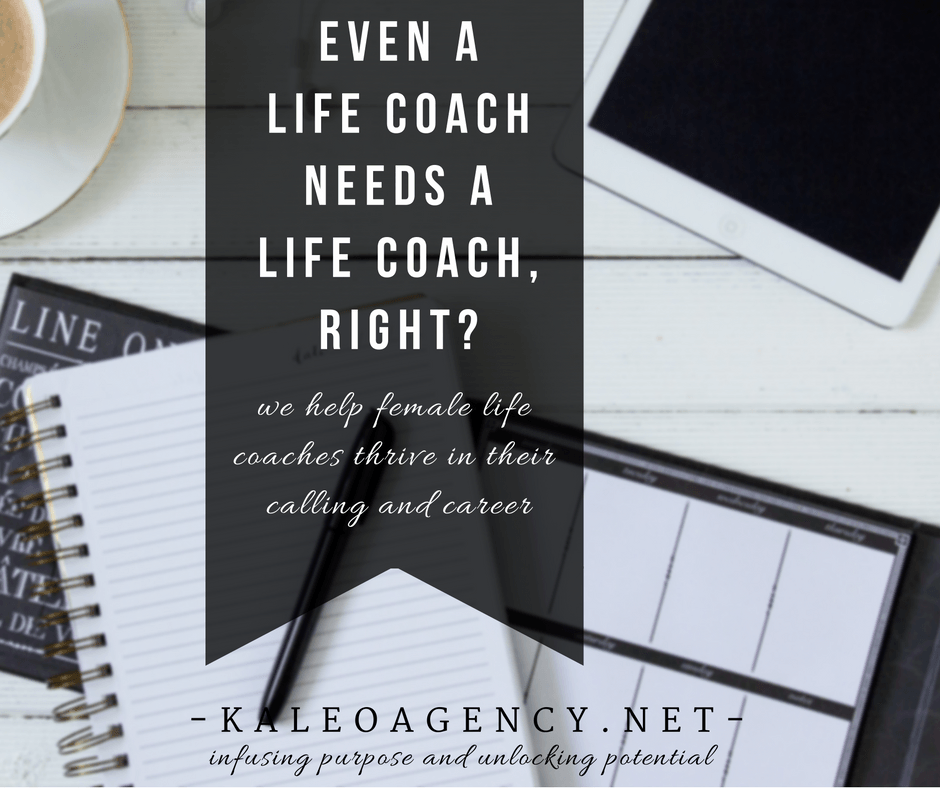 Even A Life Coach Needs A Life Coach Right Check Out The Coach2coach Partnership Opportunity How To Improve Relationship Life Coach Career Counseling