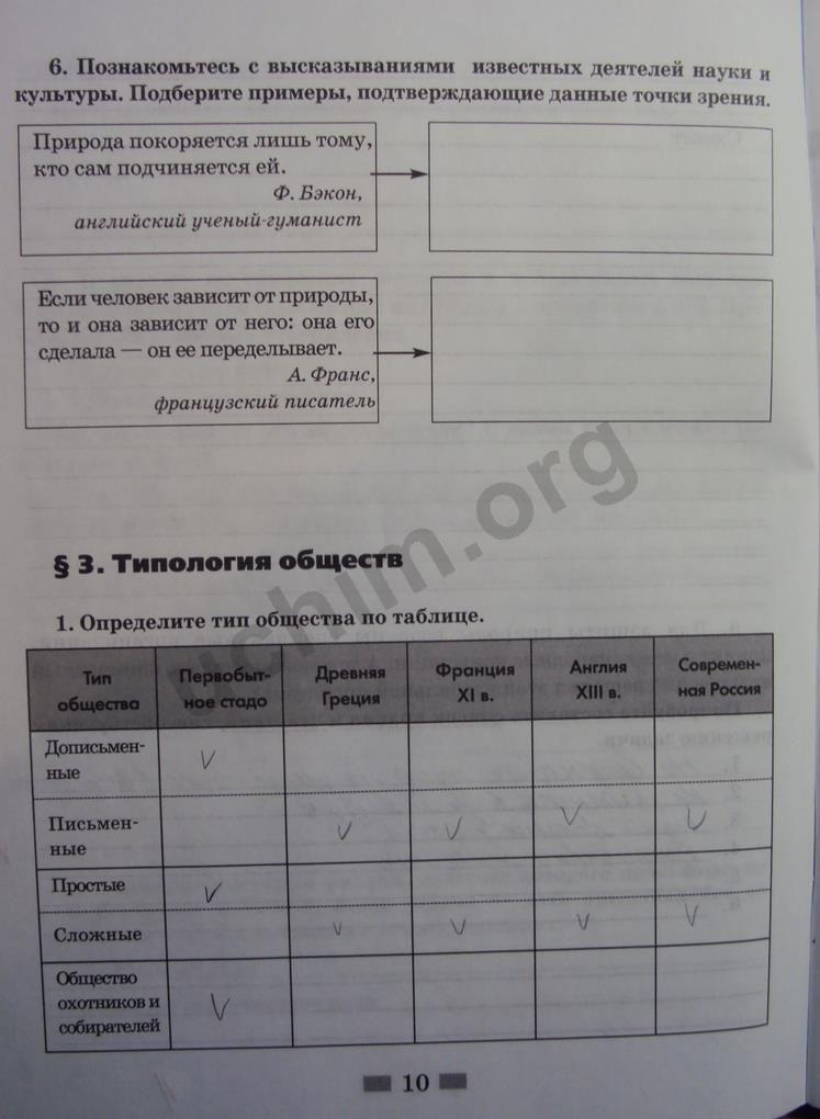 Перевод текстов с английского 9 класса english демченко