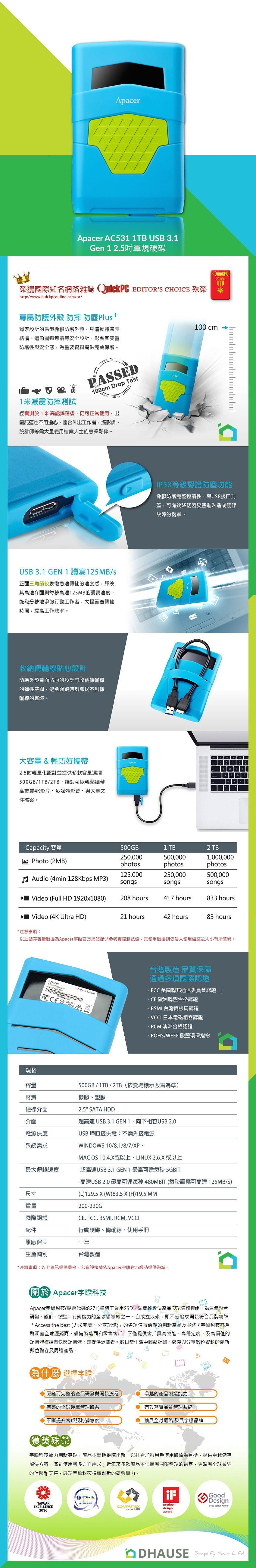 Apacer Portable Hard Drive AC531 1TB USB 3.1 Gen 1 2.5'