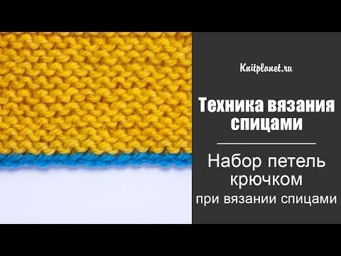 Photo of Набор петель крючком (временный набор)
