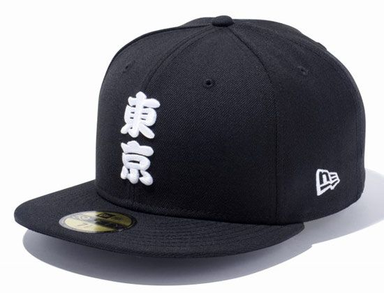 finest selection 827a6 6c5b6 Tokyo Kanji Vertical 59Fifty Fitted Cap by NEW ERA
