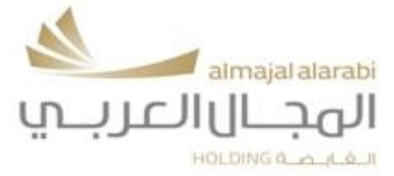 شركة مجموعة المجال العربي القابضة تعلن عن توفر وظائف شاغرة Archive