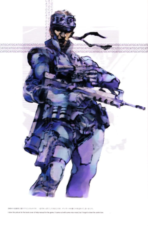 Metal Gear Solid Concept Art Solid Snake Concept Art