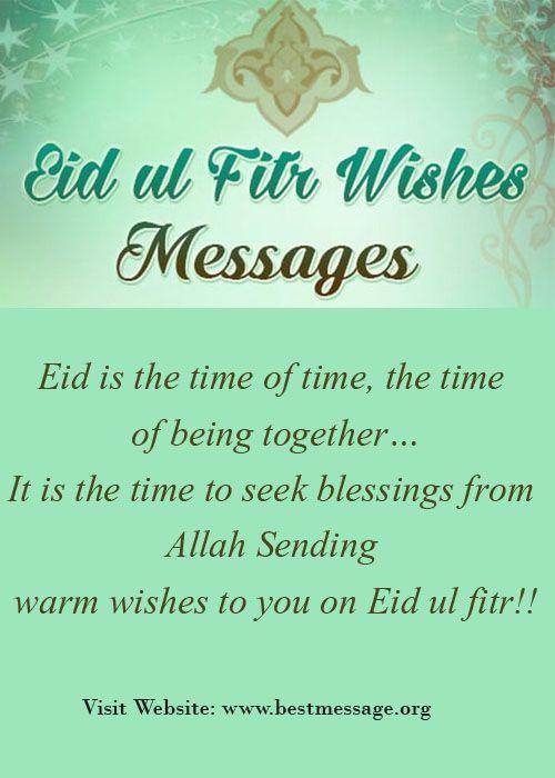 Good Boss Eid Al-Fitr Greeting - 03b2fdf140fbe29fe67d3fe29f68d75b  Perfect Image Reference_331965 .jpg
