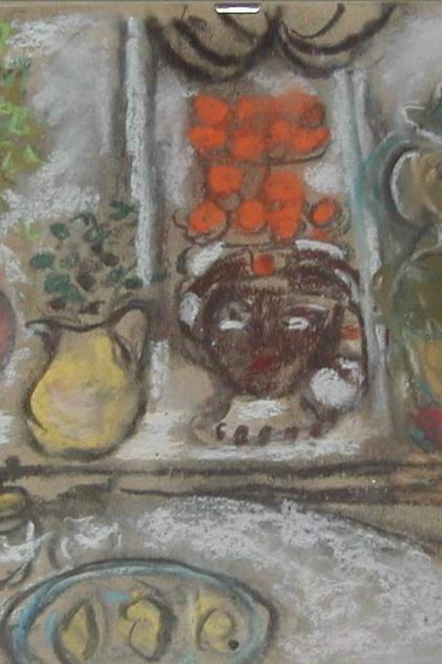Taormina Paint TR