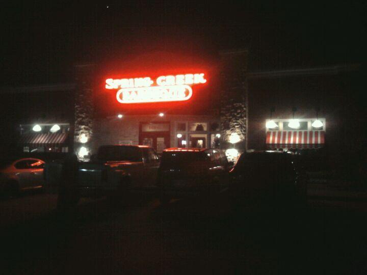 Good Local Chain Of Bbq Restaurants