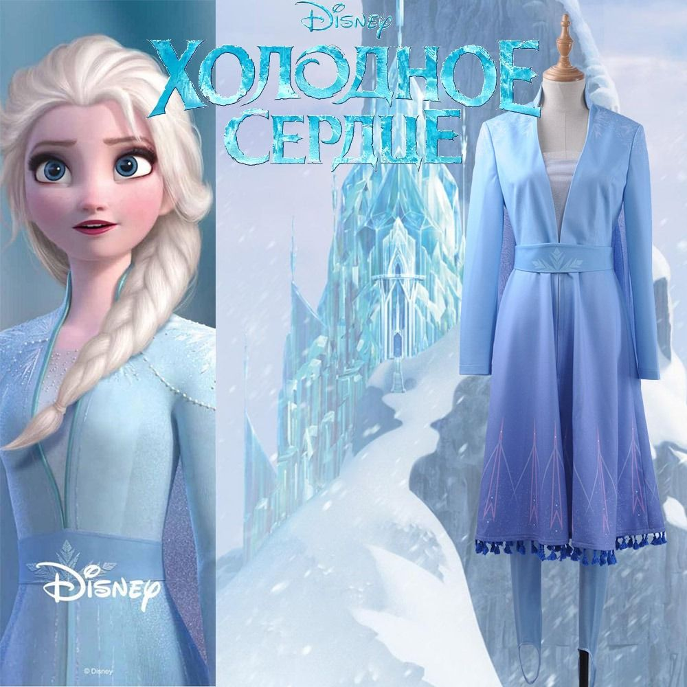 Frozen Snow Anna Adult Fancy Dress Princess Queen Cosplay Costume EXPRESS