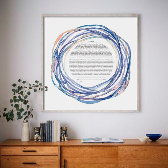 Nestled Ketubah Jewish wedding contract by SusieLubell on Etsy - wedding contract