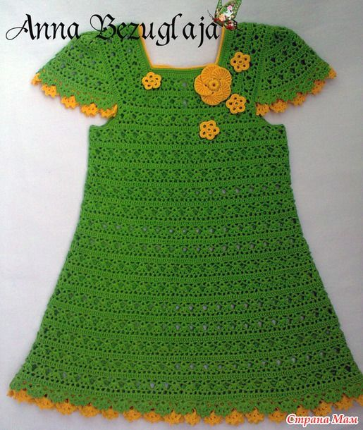 Crochet Baby Dress Vestidos Ximenita Pinterest Crochet Baby