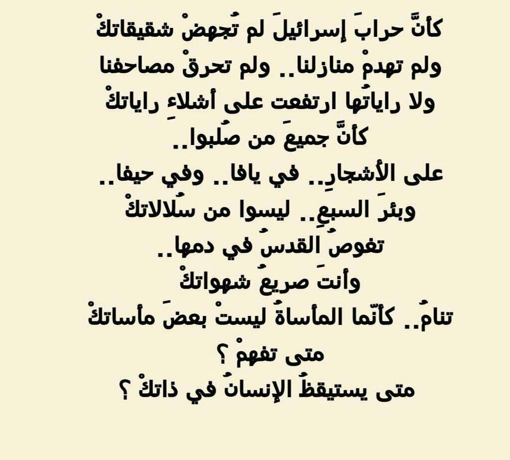Pin By Nadeen Abuzaid On اقتباسات Math Quotes Math Equations