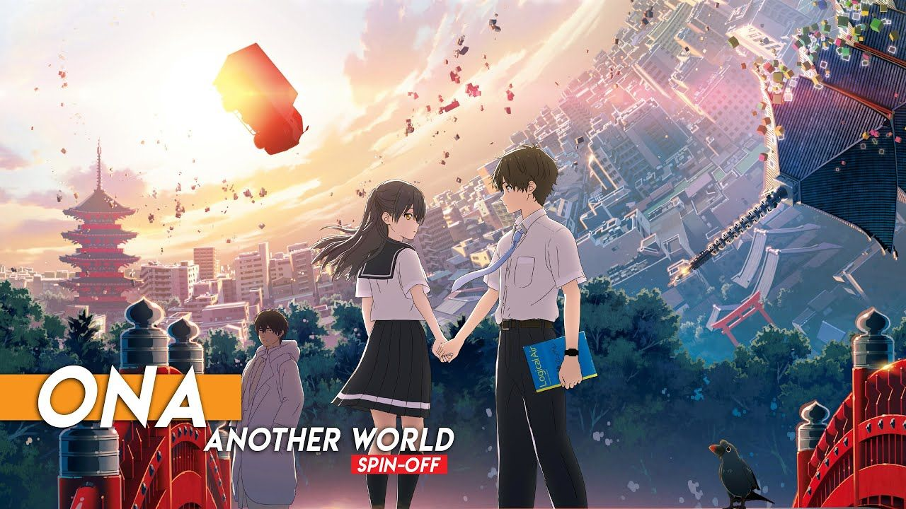 """Another World spinoff of the Movie """"Hello World"""" ONA 1 in"""
