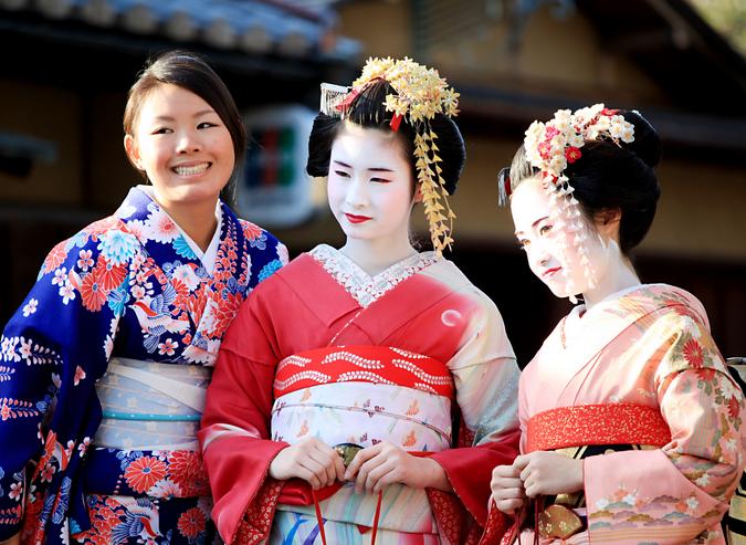 Japan Kleidung Traditionelle Japanische Kleidung Stehen Park Fotosearch Suche Pictu Traditionelle Japanische Kleidung Japanische Kleidung Griechische Kleidung