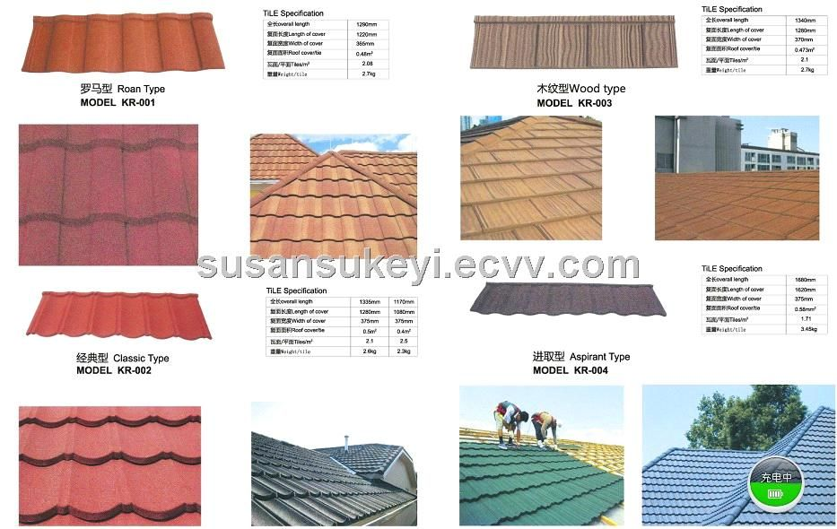 Colorful Stone Coated Metal Roofing Sheet Tiles And Accessories Kr001 China Roofing Sheet Roofing Piles Metal Roof M Sheet Metal Roofing Metal Roof Roofing