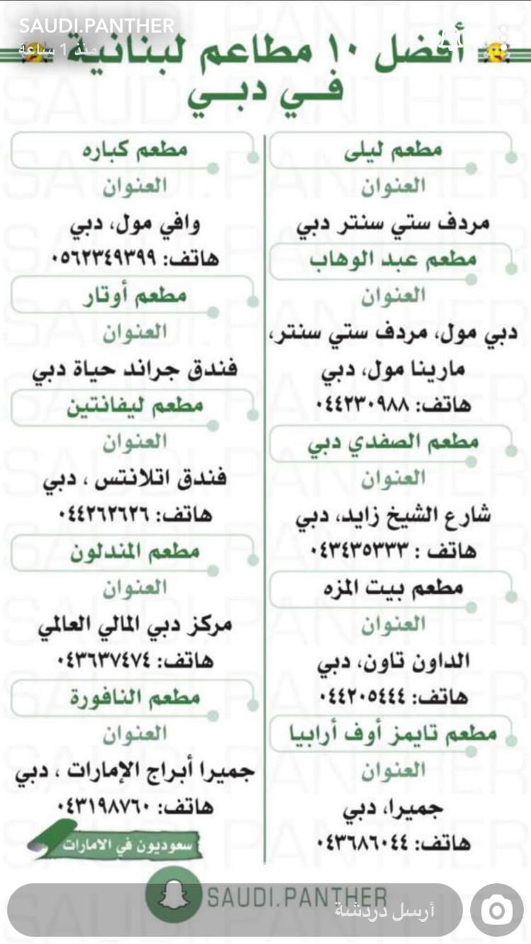 Pin By Wafa On السياحة ف دبي Dubai Things To Do Travel Advice Dubai Travel