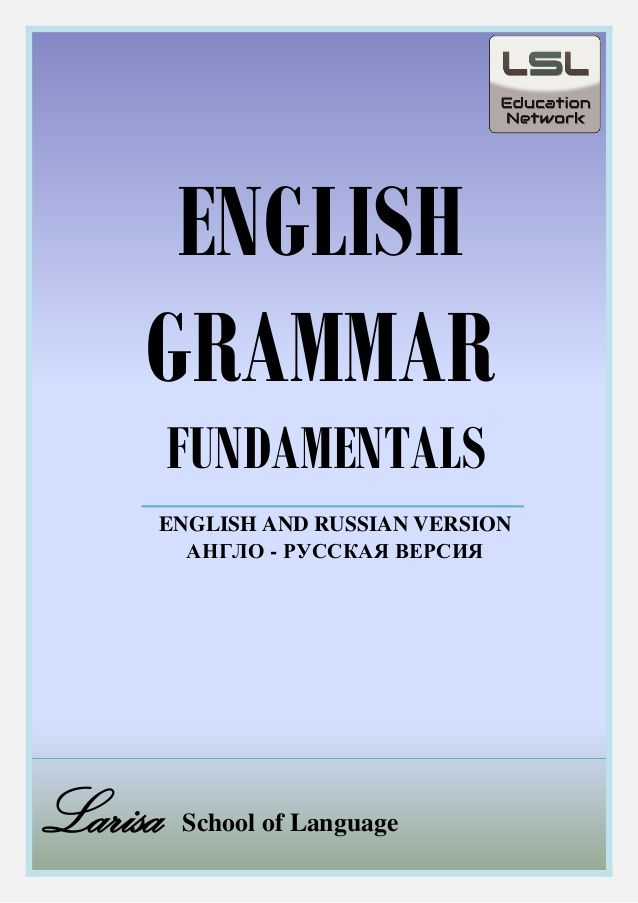 Fundamental Of English Grammar Pdf