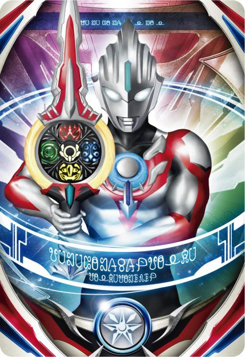 Ultraman Orb Orb Origin  Ultraman Orb  Ultra Fusion