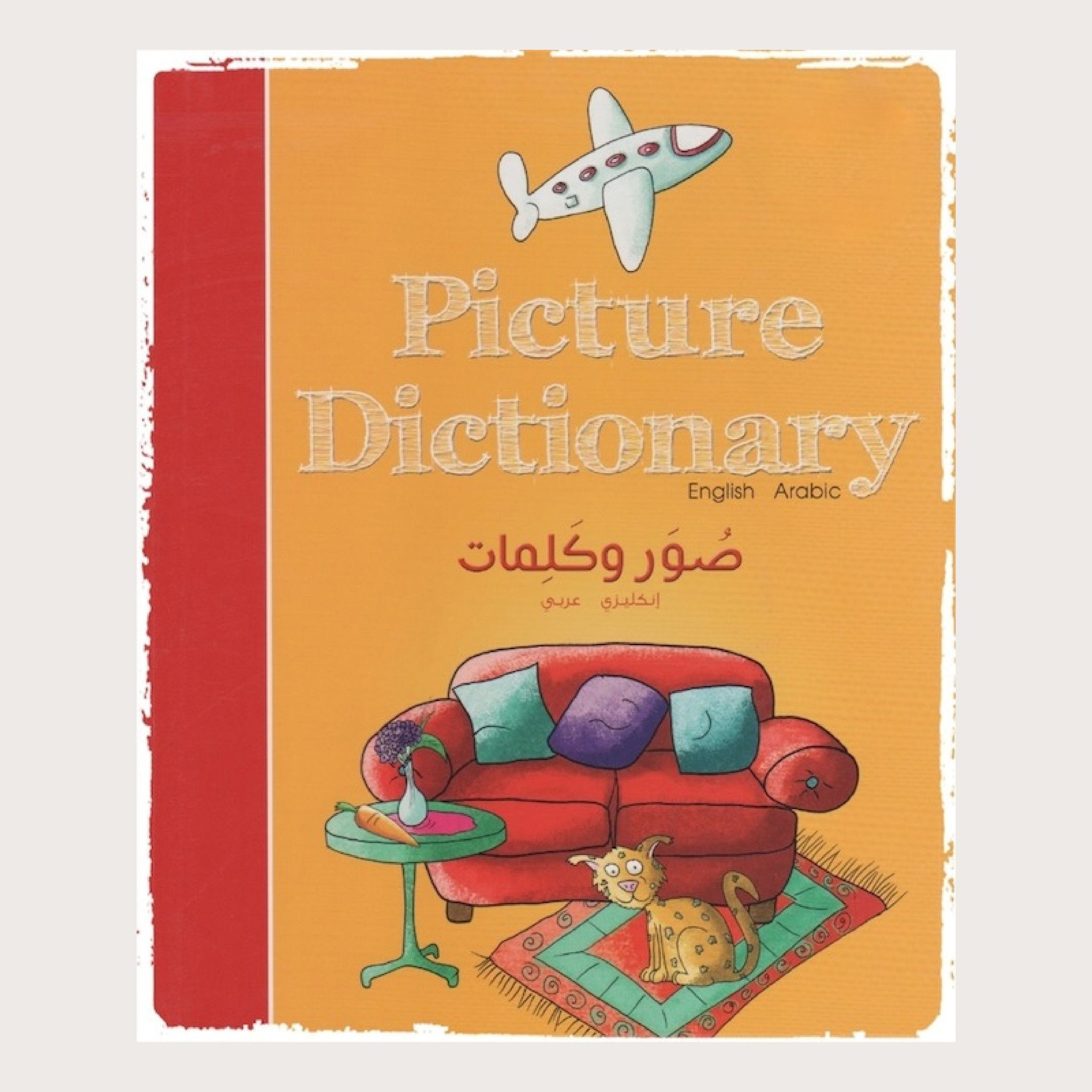ENGLISH ARABIC PICTURE DICTIONARY