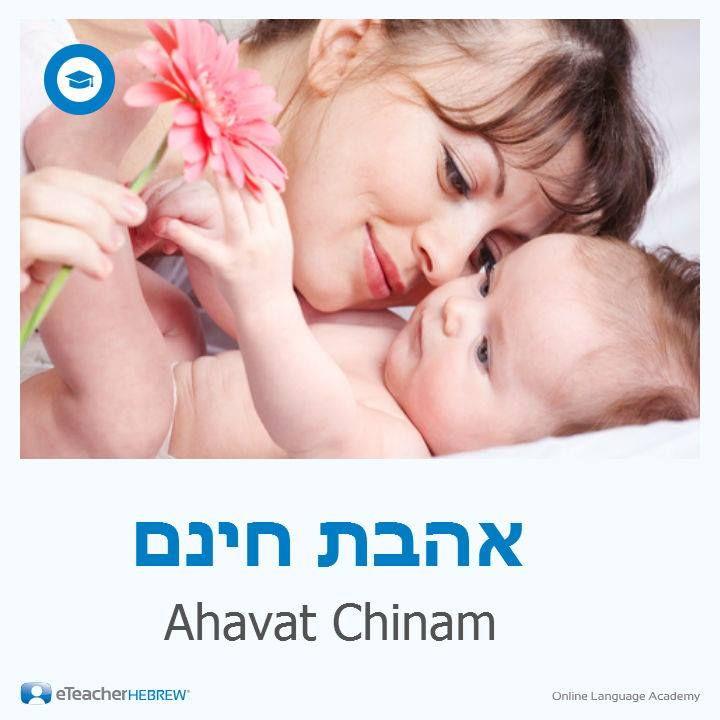 Unconditional Love (literally: free love) Hebrew: אהבת חינם Pronunciation: Ahavat Chinam