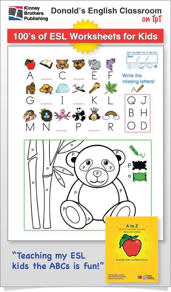 Esl A To Z Full Color Textbook All Kindergarten Tpt Pinterest