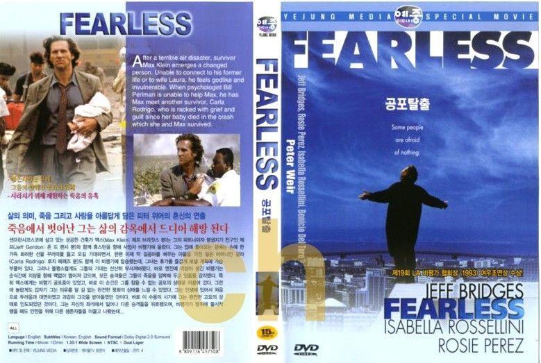 fearless 1993 jeff bridges isabella rossellini dvd