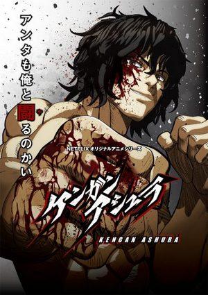 Kengan Ashura DSDramas Wiki Netflix anime, Anime