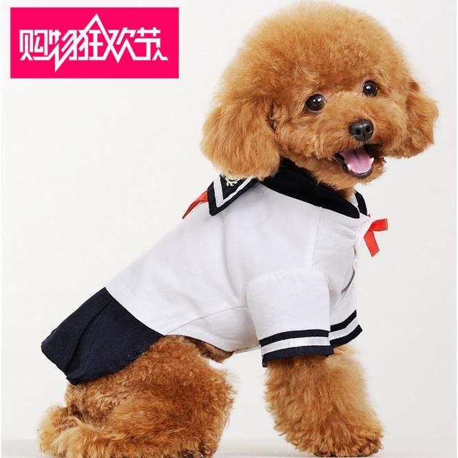 School Uniform Dog Clothes Dress Small Pet Cat Puppy Skirt Apparel Chihuahua New