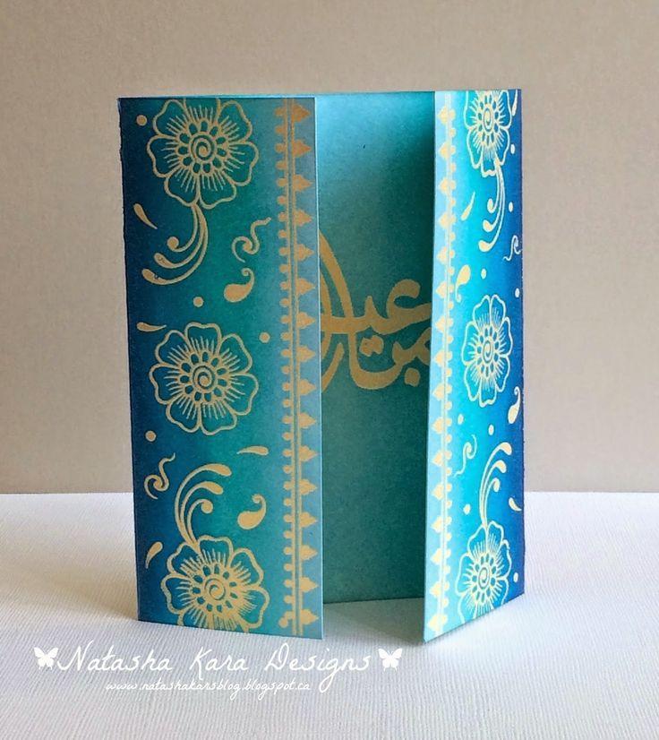 Altenew Eid Greeting Google Search Eid Cards Cards Handmade