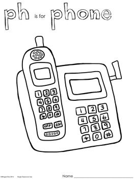 Free Download: ph is for phone coloring page {digraph