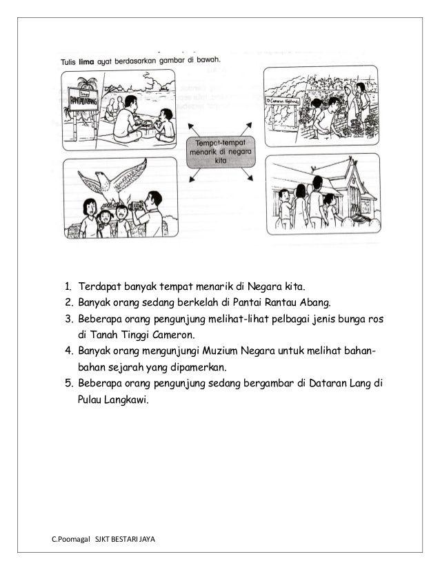 Bina Ayat Berdasarkan Gambar School Kids Activities Exam Prayer Exam Papers