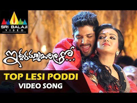Iddarammayilatho Video Songs Violin Song Girl Just Video Song Allu Arjun Amala Paul Youtube Songs Dj Movie Download Movies