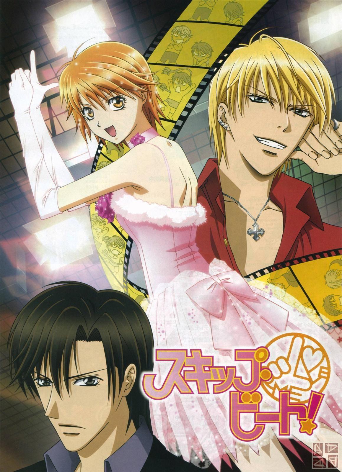 best dubbed romance anime on crunchyroll