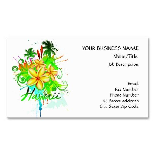 Hawaii travel agent tour guide related business business cards hawaii travel agent tour guide related business business cards reheart Gallery