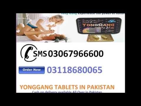 yong gang tablets in gujranwala yong gang tablets in price
