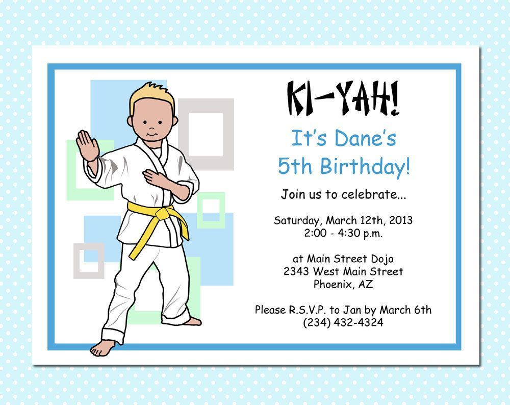 Martial Arts or Karate Kid Boy Birthday Party Invitations (Pack of ...