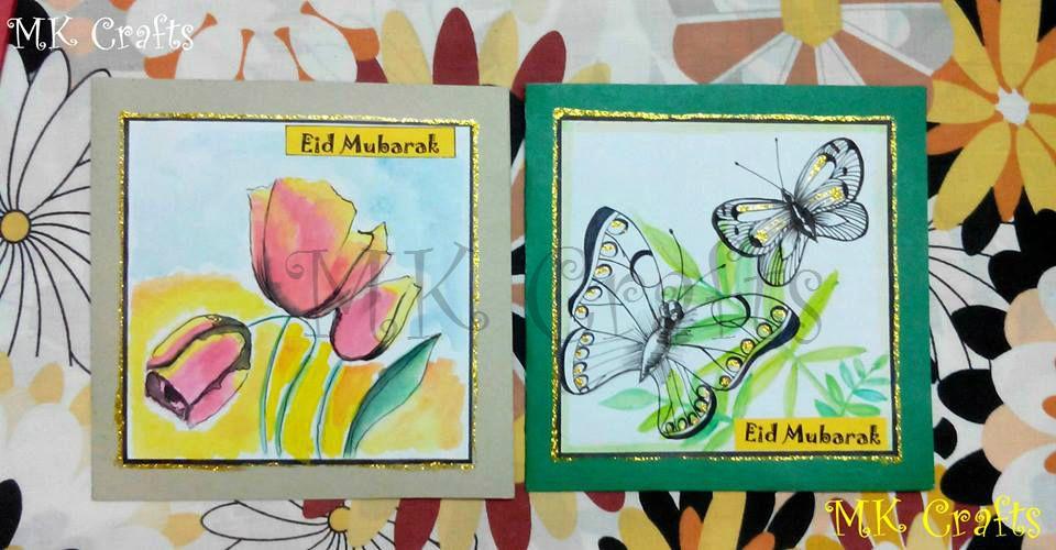 handmade eid cards   eid cards crafts handmade
