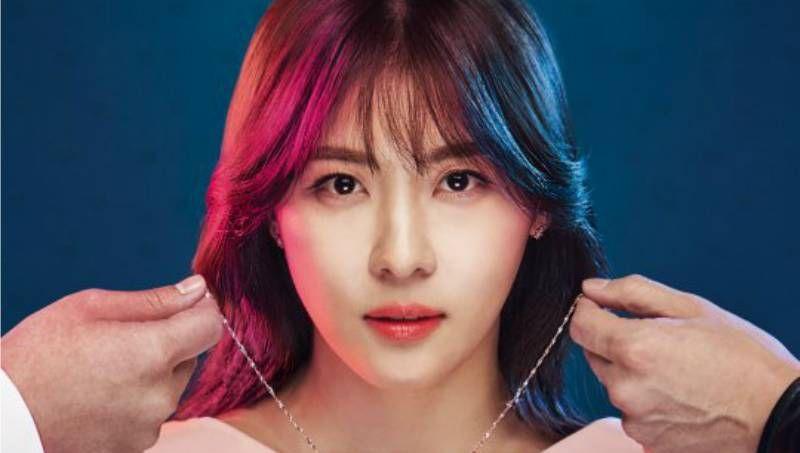 Ha Ji Won Stars Alongside Korean And Chinese Actors In New Romantic Thriller Film Ha Ji Won Thriller Film Actors