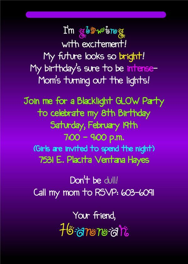 Image result for glow party evite kids | wishful living ...