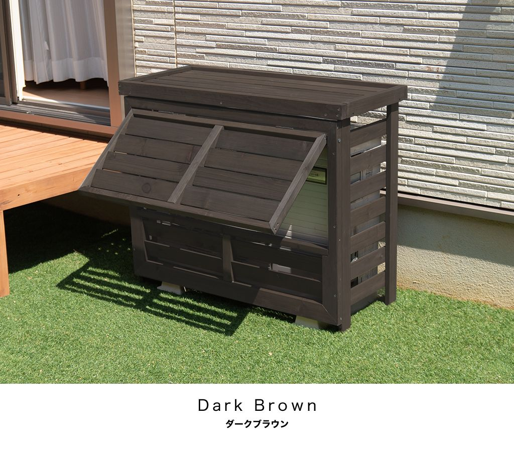 atgarden Outdoor unit cover large size awning wooden flap