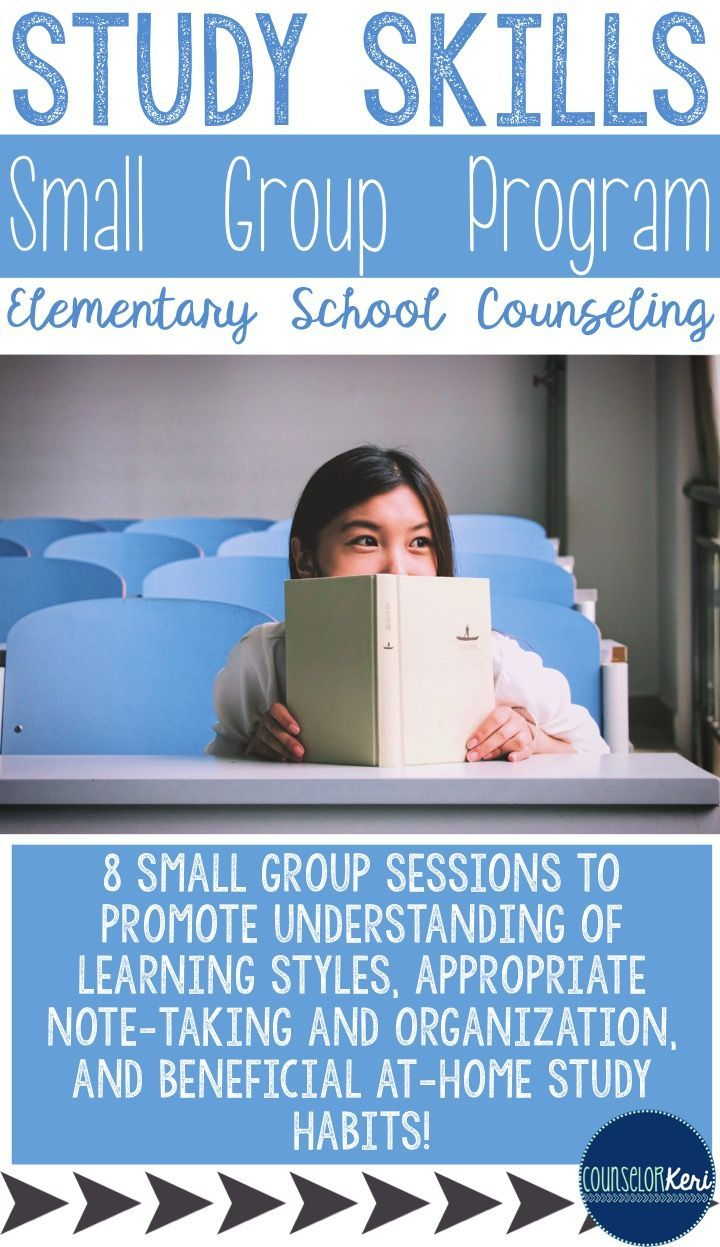 This is a graphic of Invaluable Elementary School Counseling Activities